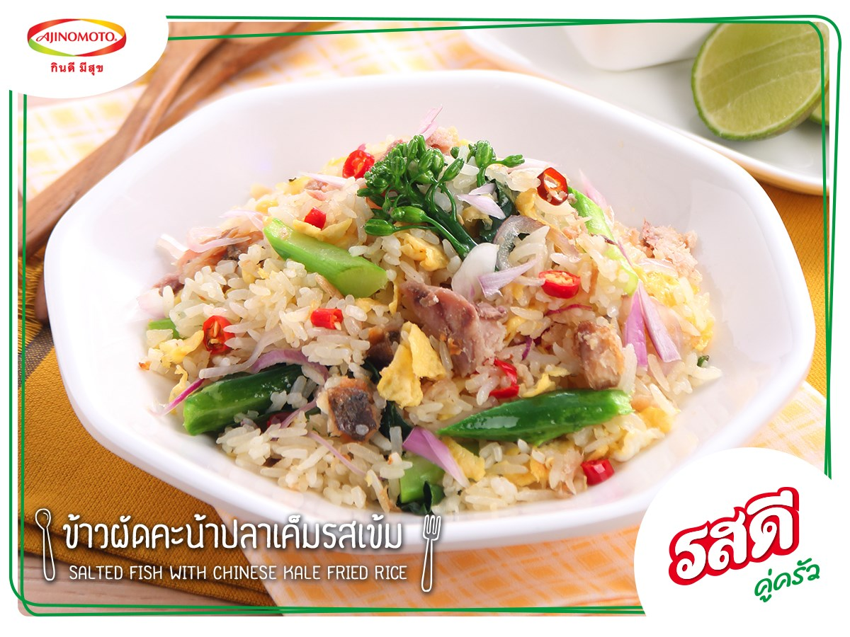 Salted Fish With Chinese Kale Fried Rice