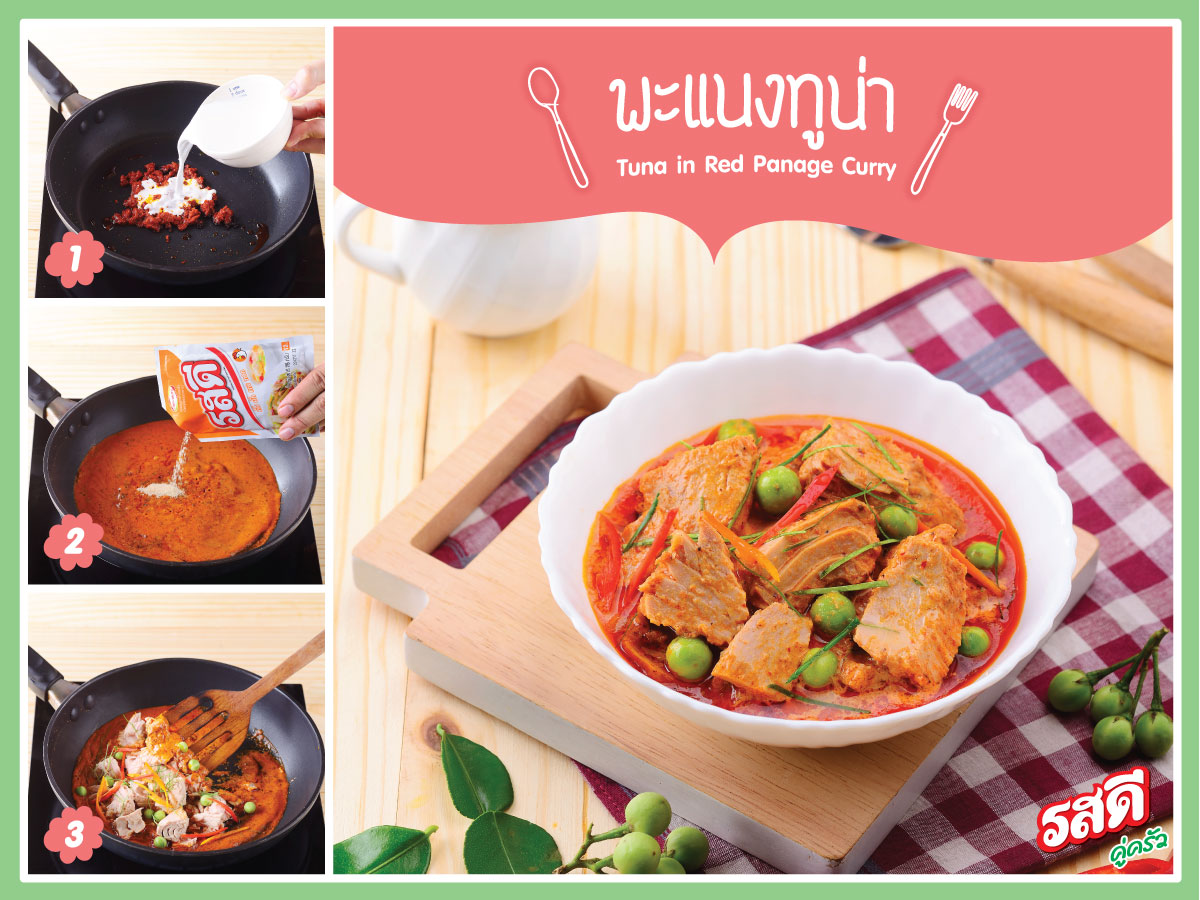 Tuna In Red Panage Curry