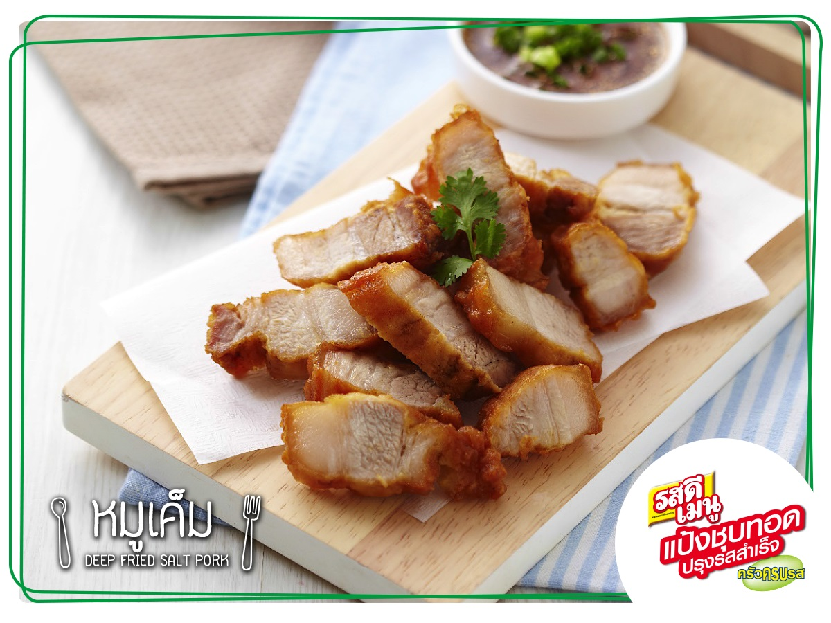 Deep Fried Salt Pork