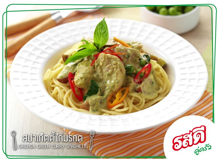 Chicken Green Curry Spaghetti