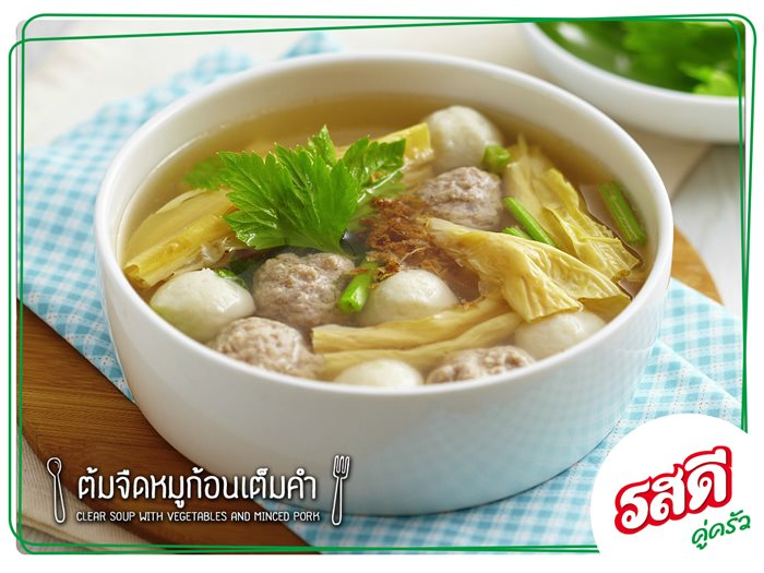 Clear Soup With Vegetables And Minced Pork