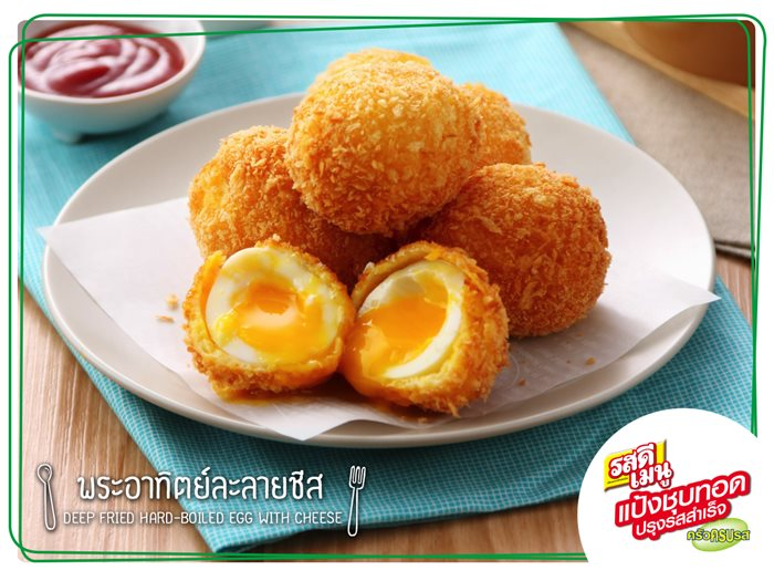Deep Fried Hard Boiled Egg With Cheese