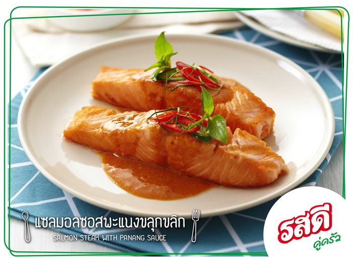 Salmon Steak With Panang Sauce
