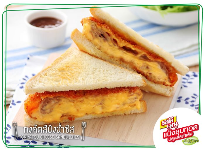 Tonkatsu Cheese Sandwiches
