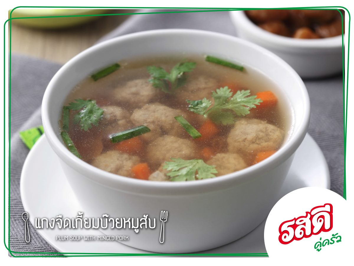 Plum Soup With Minced Pork
