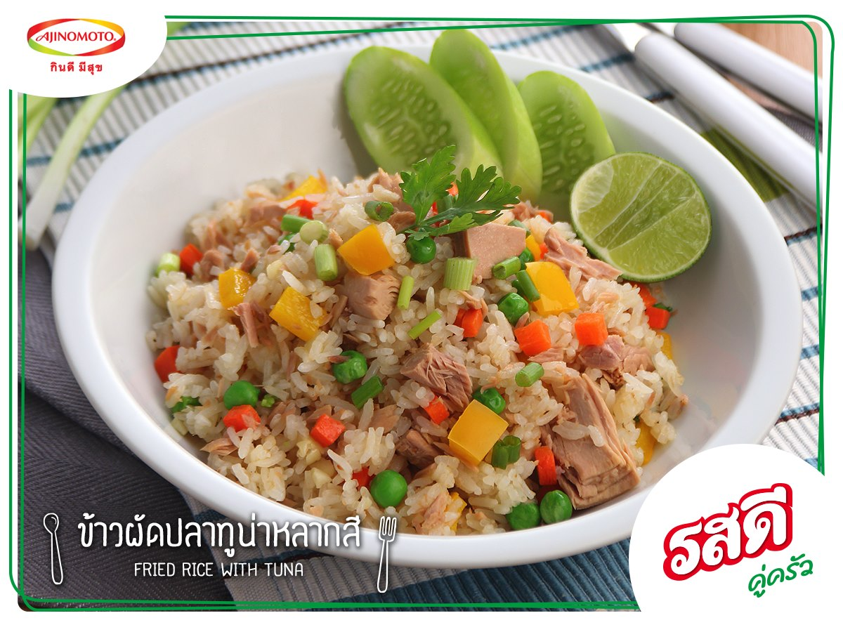 Fried Rice With Tuna