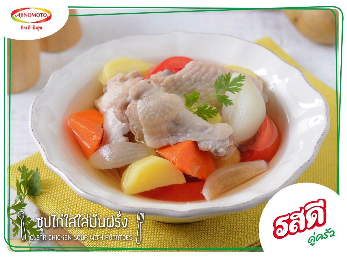 Clear Chicken Soup With Potatoes